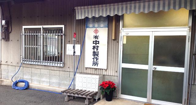aqd-office
